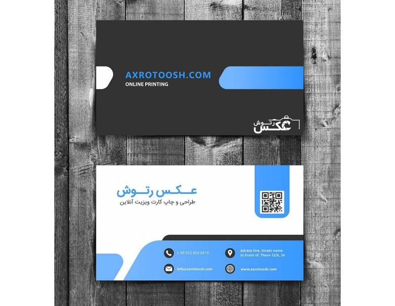 سفارش آنلاین چاپ کارت ویزیت کد 1300