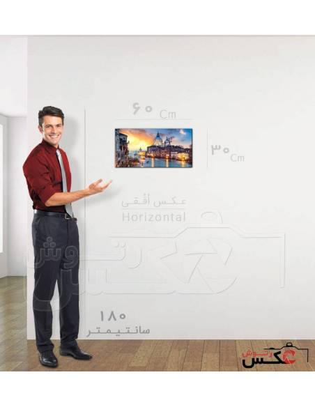 سفارش آنلاین چاپ عکس سایز  60*30 با امکان طراحی آنلاین روی عکس