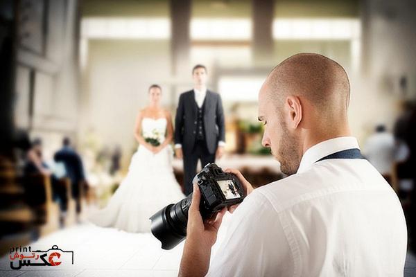 میزان مشتری آتلیه عروس